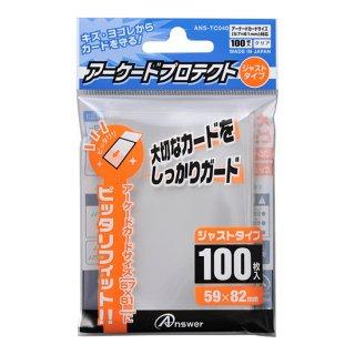 アーケードカード用 アーケードプロテクト ジャストタイプ(クリア)100枚入リ