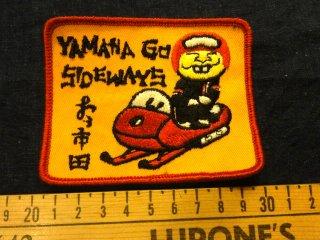 デッドストック ビンテージワッペン #15 Go sideways 2000円以上のお買い上げで送料無料中!
