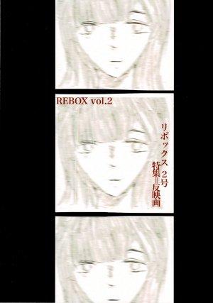 REBOX2