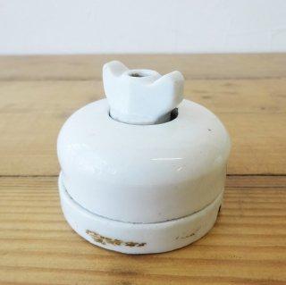 フランス ヴィンテージ 陶器製 スイッチ ロータリー式