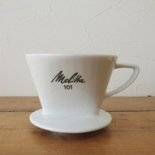 ドイツ ヴィンテージ Melitta メリタ 陶器製 コーヒーフィルター ドリッパー 101
