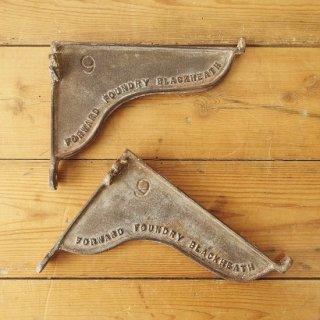 イギリス ヴィンテージ 鋳物製の棚受け ペア インダストリアル 工業系