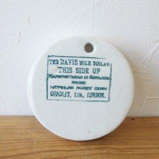イギリス ヴィンテージ ミルクボイラー 陶器製