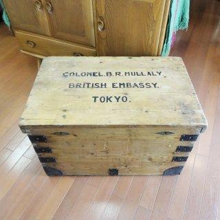 イギリス ヴィンテージ パイン材の大きな木箱 船旅用コンテナ イギリス大使館 コーヒーテーブル