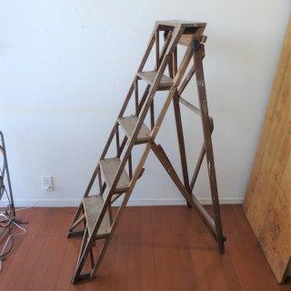 イギリス アンティーク 木製ステップラダー 脚立 129cm 鋳鉄製金具