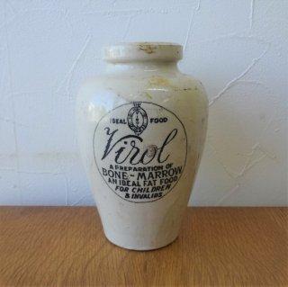 イギリス Virol ヴァイロール ポット 14cm 花瓶 一輪挿し