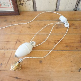フランス アンティーク ライズ&フォール 昇降式照明器具 陶器製 真鍮ソケット 希少