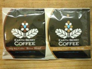 ドリップバック(1杯コーヒー) ビターブレンド 10個
