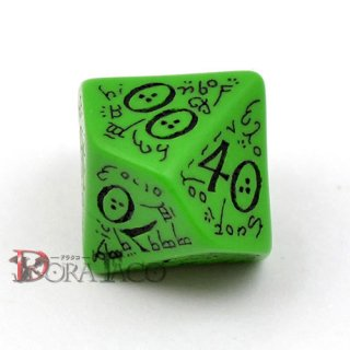 D10(D100)単品・エルフ 【グリーン&ブラックダイス】 10面(テンズ10)×1個