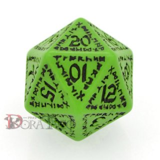 D20単品・ルーニック(ルーン) 【グリーン&ブラックダイス】 20面×1個