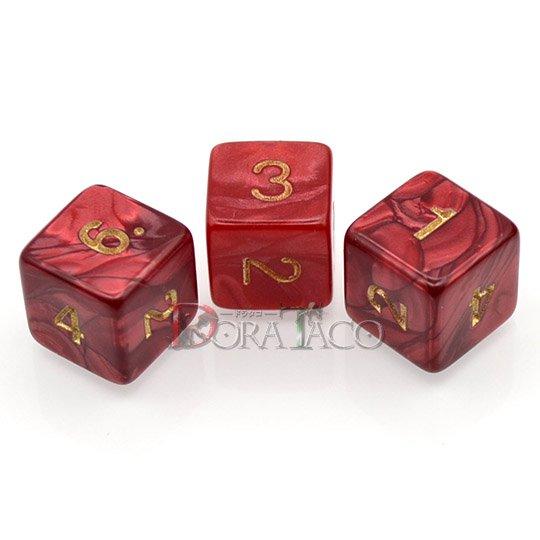 現品限り:チェセックス(CHESSEX) レッド&ゴールド チート6面3個セット