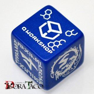 D6単品・新マルチデザインダイス【ブルー&ホワイト】 6面×1個