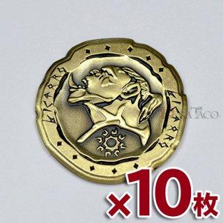 10枚セット◆オーク メタルコイン【10枚セット ゴールド】ファンタジーコイン レガシーゲーム用コイン