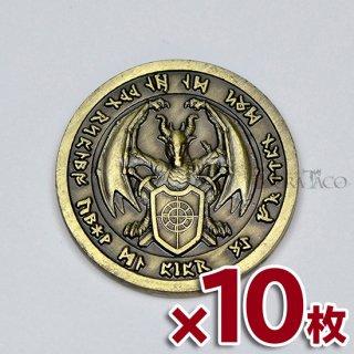 10枚セット◆ファイア メタルコイン【10枚セット ゴールド】ファンタジーコイン レガシーゲーム用コイン
