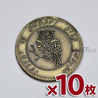 10枚セット◆エルフ メタルコイン【10枚セット ゴールド】ファンタジーコイン レガシーゲーム用コイン