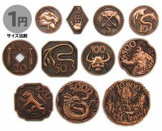 コッパー11枚セット◆メタルコイン キャンペーンコイン クラシックファンタジー