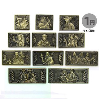 11枚セット◆トレードバー キャンペーンコイン クラシックファンタジー