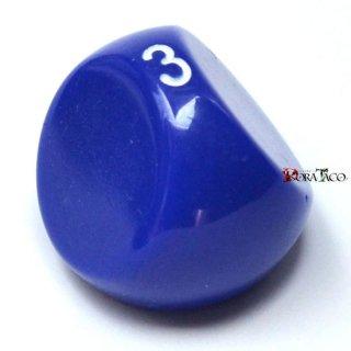 3面ダイス単品 ブルー