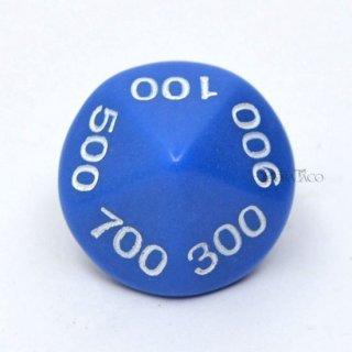000〜900の10面サイコロ単品 ブルー