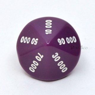 00000〜90000の10面サイコロ単品 パープル