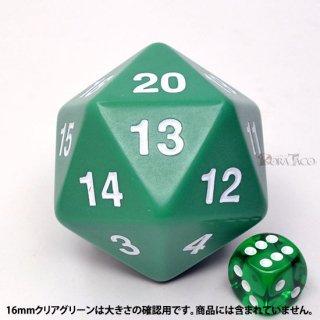 20面 55mm単品 グリーン