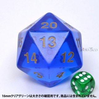 20面 55mm単品 透明ブルー