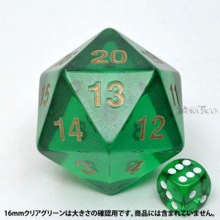 20面 55mm単品 透明グリーン