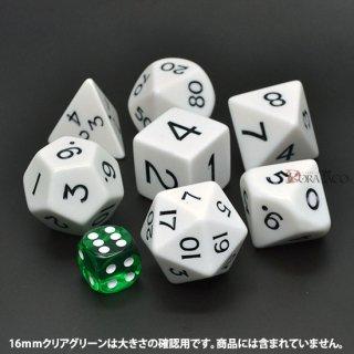 ジャンボ多面体サイコロ7個セット ホワイト