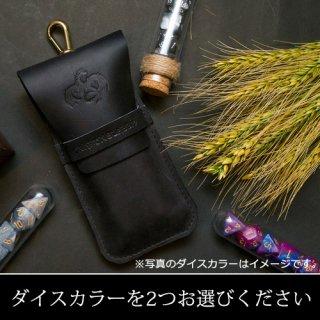 ご予約◆ドラゴンスレイヤー Wサイズ【ブラック本革レザーバッグ&ポーションフラスコ+2ダイスセット 】