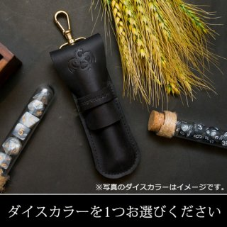 ご予約◆ドラゴンスレイヤー Sサイズ【ブラック本革レザーバッグ&ポーションフラスコ+1ダイスセット 】