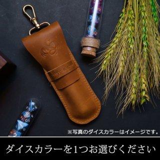 ご予約◆ドラゴンスレイヤー Sサイズ【タン本革レザーバッグ&ポーションフラスコ+1ダイスセット 】