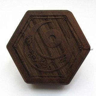 ミニダイス用◆六角形ダイスボックス【神秘の目/ウォルナット(クルミの木)】