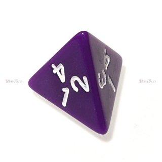 単品◆不透明【紫】4面サイコロ(ダイス)