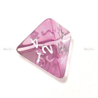 単品◆透明【ピンク】4面サイコロ(ダイス)