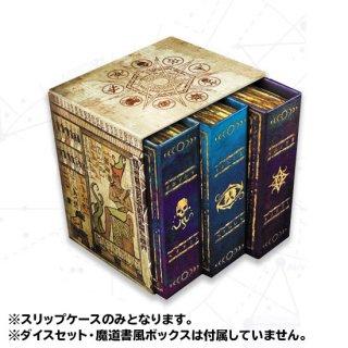 エルダーダイス第3弾 【スリップケース/トラベラー】クトゥルフ神話 Doom Edition ELDER DICE