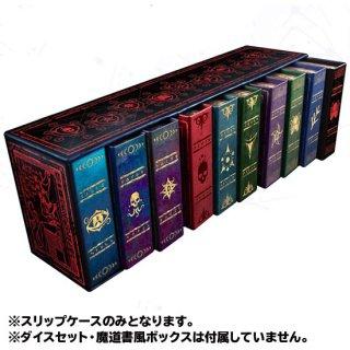 エルダーダイス第3弾 【スリップケース/図書館】クトゥルフ神話 Doom Edition ELDER DICE