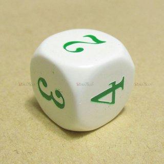 単品◆6面2-3-3-4-4-5【アイボリー&グリーン】6面サイコロ(ダイス)