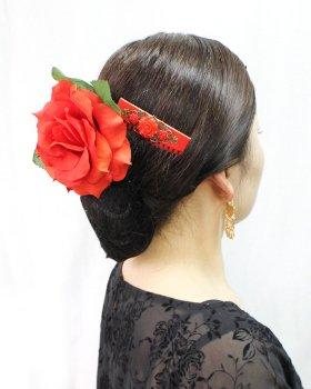 15%OFF!〈全12色〉h_a_54734 花の直径 約12cm
