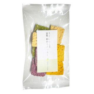「栄養たっぷり 野菜ミックス」イメージ