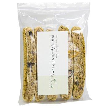 豊かな香り 黒豆&ほうじ茶イメージ