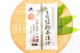 塩鰹茶漬け(10袋入)