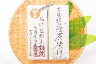 塩鰹茶漬け(箱入)