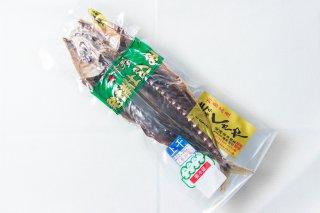 くさや上乾(青むろあじ) L