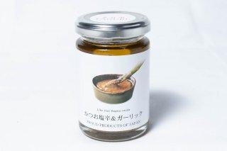 かつお塩辛&ガーリック
