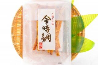 金時鯛(手焼きの味)