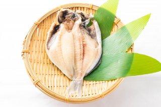 特選えぼ鯛干物(M)1枚
