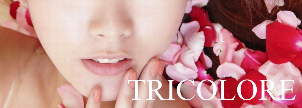 原宿にある化粧品会社 株式会社トリコロール(TRICOLORE)