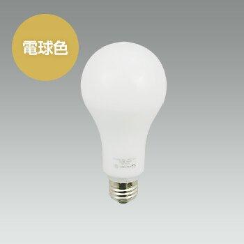 LED電球【200V対応】 コンパクトタイプ FA6-LG