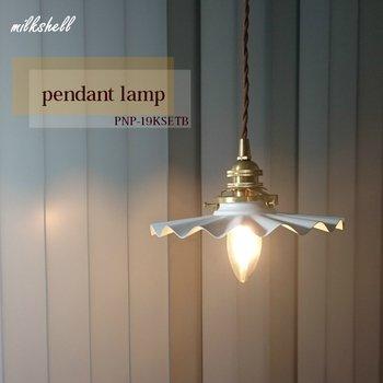 E17 アンティーク調 ペンダントライト 1灯 ミルクシェル【シャンデリアLED電球付き】PNP-19KsetB