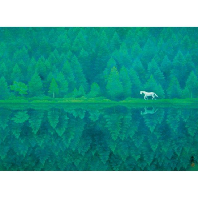 東山魁夷 「緑響く」 <br>プリハード世界の名画 額付